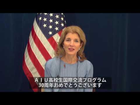 Message to HSD from Ambassador Caroline Kennedy
