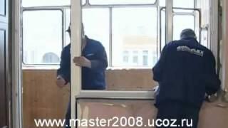 Установка окон пвх своими руками(, 2012-02-15T14:07:15.000Z)