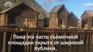 """На съемочной площадке фильма """"Тобол"""""""