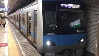 Bさんが撮影した小田急4000形4559F赤坂駅発車