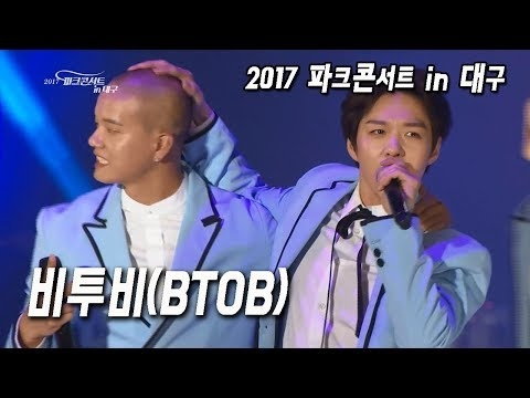 Download Mp3 [2017 파크콘서트in대구] 비투비 - MOVIE & 뛰뛰빵빵 & 언젠가, BTOB - MOVIE & Beep Beep & Someday - ZingLagu.Com