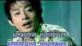 khmer song - Linda