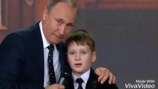 Путин. Четко.