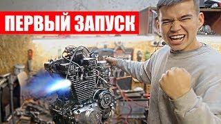 Двигатель YAMAHA на мотоцикл ИЖ! ПЕРВЫЙ ЗАПУСК!