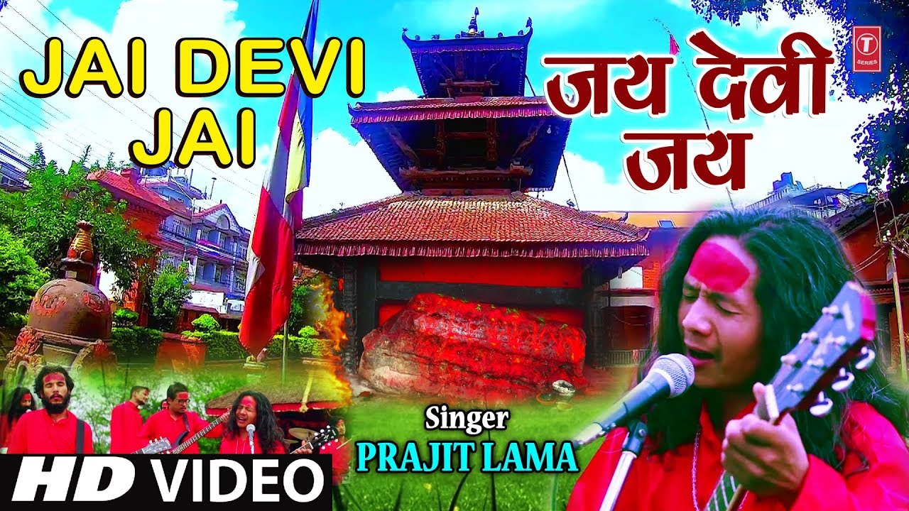 जय देवी जय Jai Devi Jai SATYAKRIT BAND: PRAJIT LAMA I Devi Bhajan I New Latest Full HD Video Song