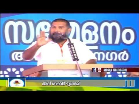 A.A.C Valavannur | Renaissance conference | Speech | Ali Shakir Munderi