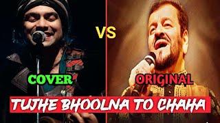 Tujhe Bhoolna Toh Chaaha   Jubin Nautiyal Vs Nitin Mukesh   Manoj Muntashir   Recreation Song
