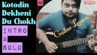 free mp3 songs download - Du chokh mp3 - Free youtube converter