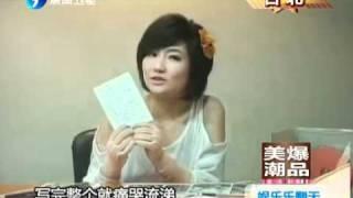 Selina發EP 曝光珍貴照片 Selina親自介绍明信片内容