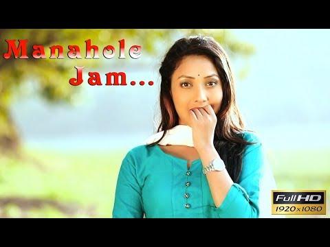 Manahole Jam II New Assamese Song 2018