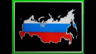 Смотреть видео КОГДА ЗАКАНЧИВАЕТСЯ ПРОКЛЯТИЕ РОССИИ онлайн