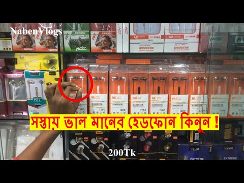 Headphone Wholesale Shop In Bd | Buy New Collection Headphone Cheap Price In Dhaka 2018