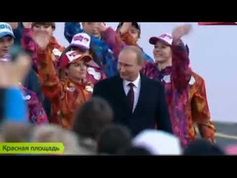 походка Путина -