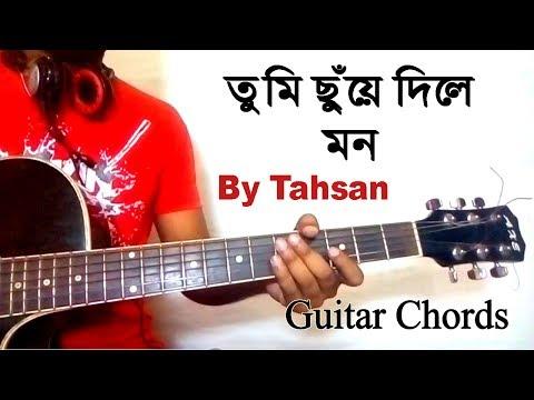 Chuye Dile Mon Guitar Chords
