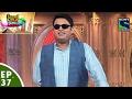 Comedy Circus Ke Ajoobe - Ep 37 - Kapil Sharma As Blind Wedding Singer video