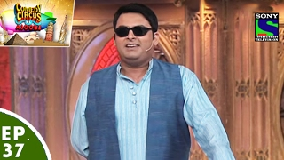 Comedy Circus Ke Ajoobe - Ep 37 - Kapil Sharma As Blind Wedding Singer