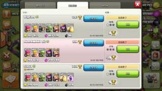 Clash of clans抢钱篇 每场40w+,50w+黄毛弓手哥布林