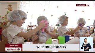 Необычные методы обучения внедряют в павлодарских детских садах