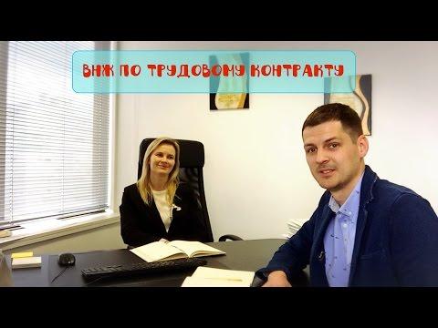 Бесплатный перевод ОНЛАЙН!