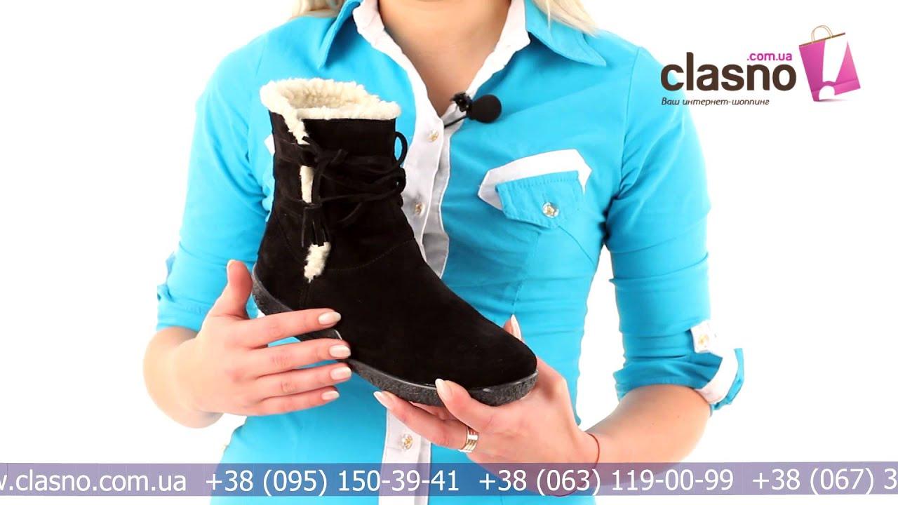 Купить детские зимние сапоги, ортопедические ботинки в интернет магазине кроха. Отличное качество и цена. Доставка по харькову и украине.