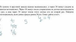 ЕГЭ по математике - задание В13 (№99599).mp4