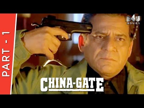 China Gate | Part 1 Of 4 | Urmila Matondkar, Om Puri, Naseeruddin Shah