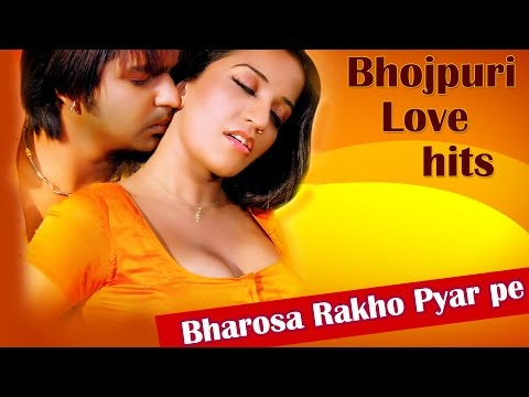 Valentine's Special Songs   Bhojpuri Love Songs Collection   Bharosa Rakho Pyar Pe   Bhojpuri Songs