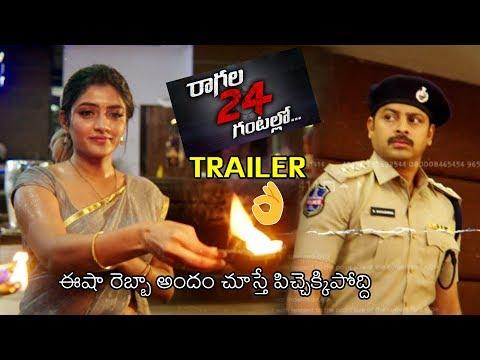 Ragala 24 Gantallo Movie Official Trailer | Satya Dev | Eesha Rebba | Musskan sethi | News Buzz