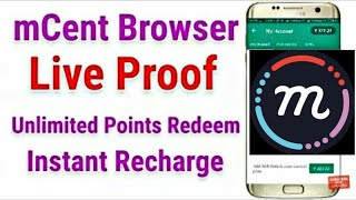 Mcent Browser Unlimited Trick 2019 | how to recharge 399 in mcent browser in hindi | aren roy