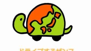 南福岡自動車学校のテーマソングです。