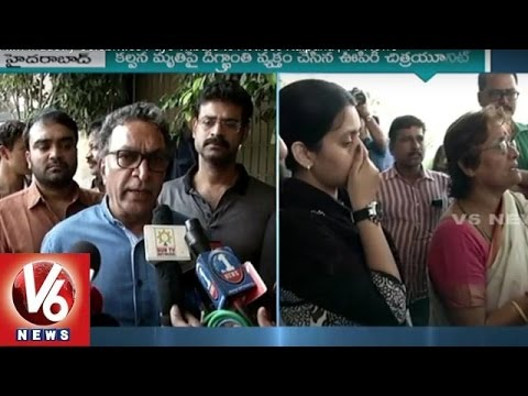 South Film Industry Celebrities Pays Tribute To Actress Kalpana | V6 News