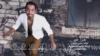فرقة سامبا الإماراتية هو هذا 2017 00971508777984