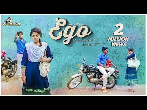 Ego - Short Film | Sothanaigal