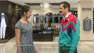 16 урок Дзаумæтты дуканийы  В магазине одежда