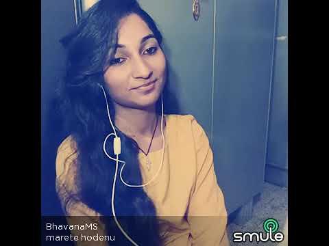#Dayavittu Gamanisi# marete hodenu# J Anoop Seelin# Vasista Simha # Rohit Padaki#unplugged# smule#