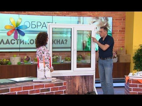 Как заказать пластиковые окна