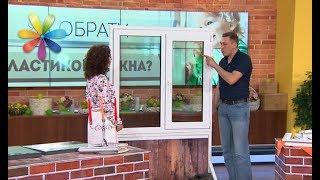 видео Деревянные или пластиковые окна: выбираем правильно
