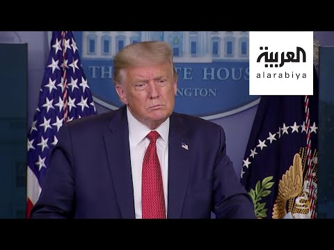ترمب يستأنف المؤتمر الصحفي الخاص بكورونا  - 02:57-2020 / 8 / 11