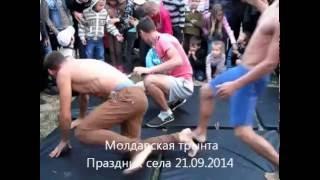 Молдавская трынта