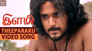 Theeparaku Full Video Song - Ilami Latest Movie - Yuvan, Anu Krishna, Kishore, Ravi Mariya