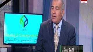 بالفيديو.. خبير اقتصادي يتهم وزير التموين بالتسبب في أزمة السكر