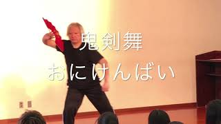 2年生は9月末に秋田学習旅行にいきます。わらび座では太鼓や踊りをお...