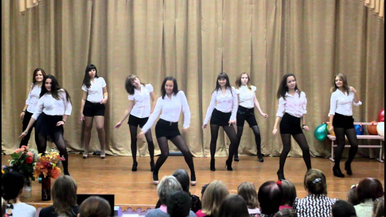 видео танец под макарену для начальной школы