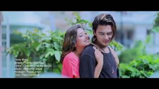 timro maya ft paul shah and aanchal sharma new nepali hit music video