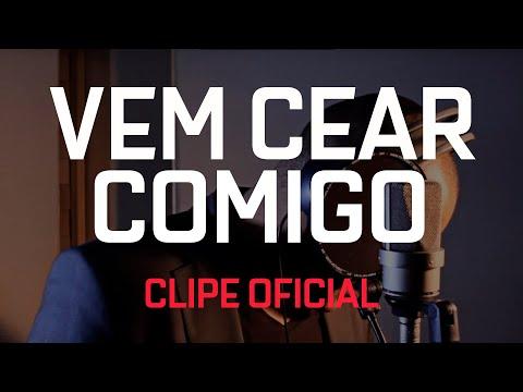 Gerson Rufino - Vem Cear Comigo (Clipe Oficial)