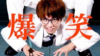 【syudou】爆笑(Cover)【MELOGAPPA】