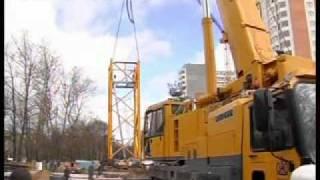 Как устанавливают башенный кран(, 2010-09-12T19:46:27.000Z)
