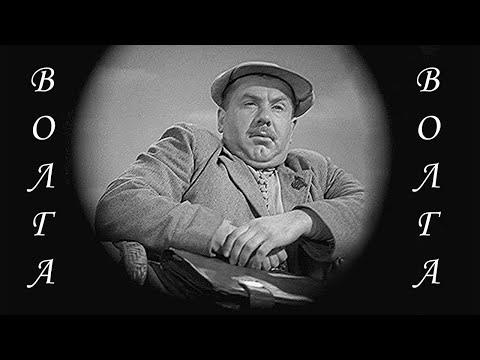 "Юмористический ролик на фильм ""Волга-Волга"".E-Type-Russian Lullaby.Russian Comedy Film.Movie Clip."