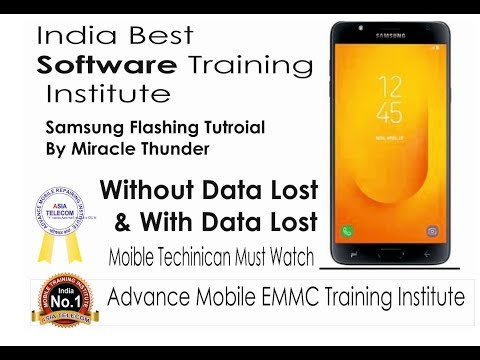 Samsung फ्लशिंग कैसे करे - बिना कस्टमर का डाटा डिलीट करे:Without Data Lost & WIth Data Lost Explain