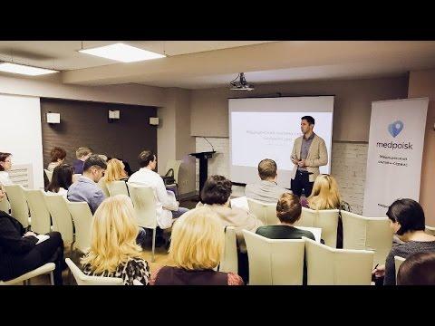 Презентация медицинского онлайн-сервиса Medpoisk.pro